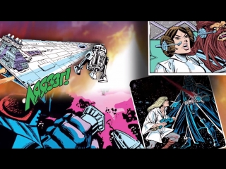 «Звёздные войны. Официальная коллекция комиксов» (ДеАгостини)