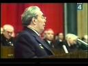 Л И Брежнев Речь Генерального Секретаря ЦК КПСС по случаю 60 й годовщины Октябрьской революции 1977 год