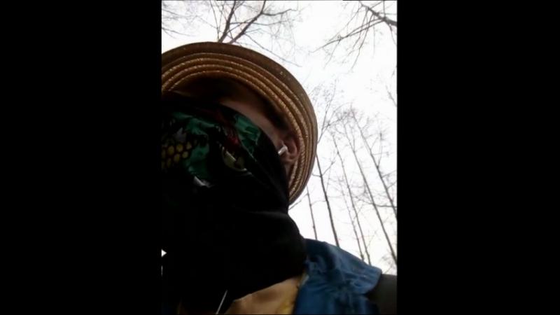 Моросящий скелет)) вышел из леса