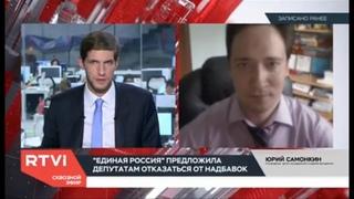 Юрий Самонкин на RTVI