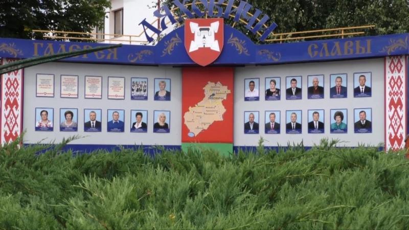 г.Ляховичи 2017 День Независимости Республики Беларусь