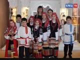 Фольклорный ансамбль «Перезвон» детской школы искусств №2 стал обладателем золотой медали Дельфийских игр