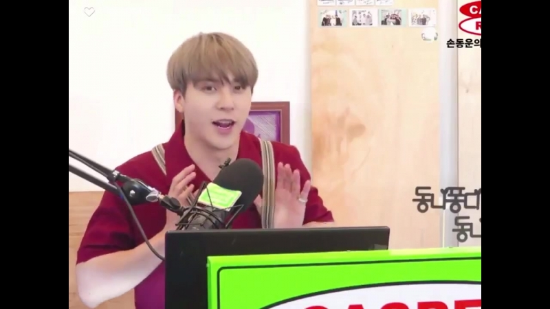 Dongwoon didn't just ... bye ... hahhahahah