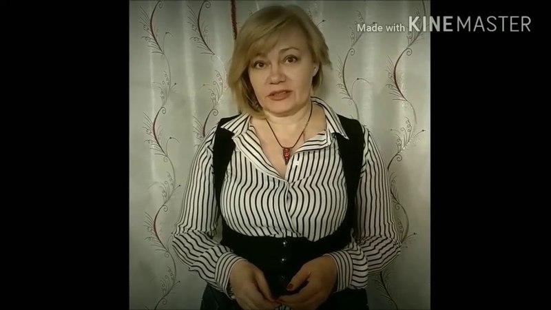 Отзыв Виктории Родионовой о тренинге