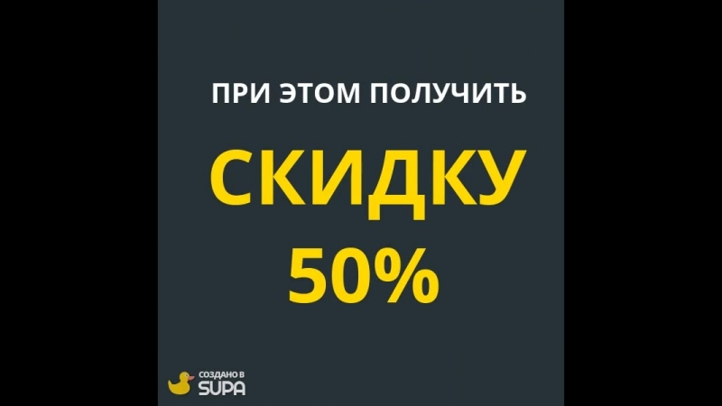 Легальное ОСАГО со скидкой 50% Техосмотр Восстановление КБМ