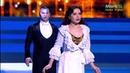 Призрак Оперы (The Phantom Of The Opera)