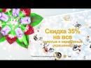 GoldAndart_DragocenniShoping_35vse_HD_19sec