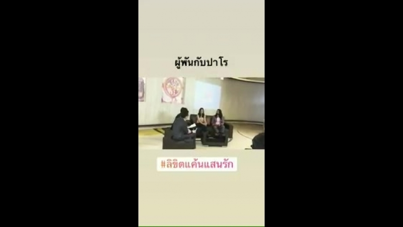 Sanaya and Ashish doing an interview together Via jabbtanois IG. SanayaIrani SanayaInThailand SanIsh AshishSharma AshishInThaila