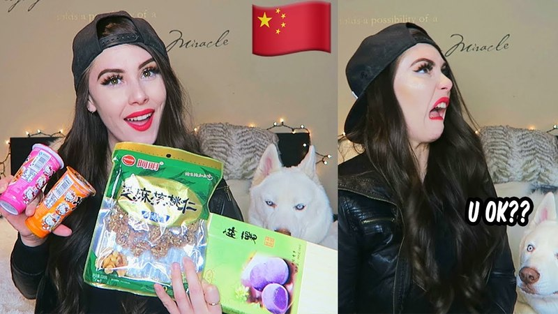 TASTING CHINESE CANDY AND SNACKS!