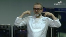 Chef Alps 2018 Massimo Bottura