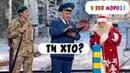 Границя після указу Порошенко Як русский хоче попасти в Україну Воєнний стан Прикол Дизель