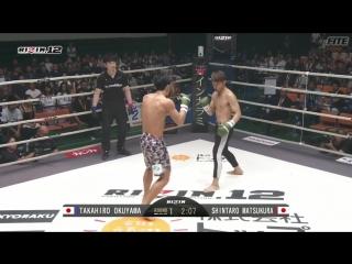 Shintaro Matsukura vs. Takahiro Okuyama (RIZIN FF - RIZIN 12 in Nagoya)