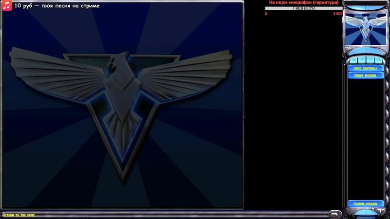 Red Alert 2: REBORN [FFA 4] — RopeR x Stryker x Rocker47 x Serezha87