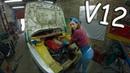 Установка мотора V12 в BMW 1980 года, день второй [PVS]
