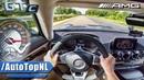 Mercedes-AMG GT C Roadster (R190) - 301 км/ч