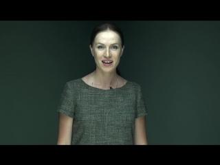 Екатерина Соколова. Видеовизитка
