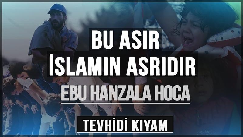 Ebu Hanzala Hoca | Bu Asır İslamın Asrıdır ᴴᴰ