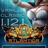 WOW Atlantida: сервер World of Warcraft 1.12.1