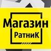 Военная барахолка Ратник и ВКПО