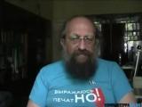 Вассерман о Сталинских репрессиях и лжи СоЛЖЕницина
