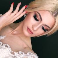 Tamilla Filieva