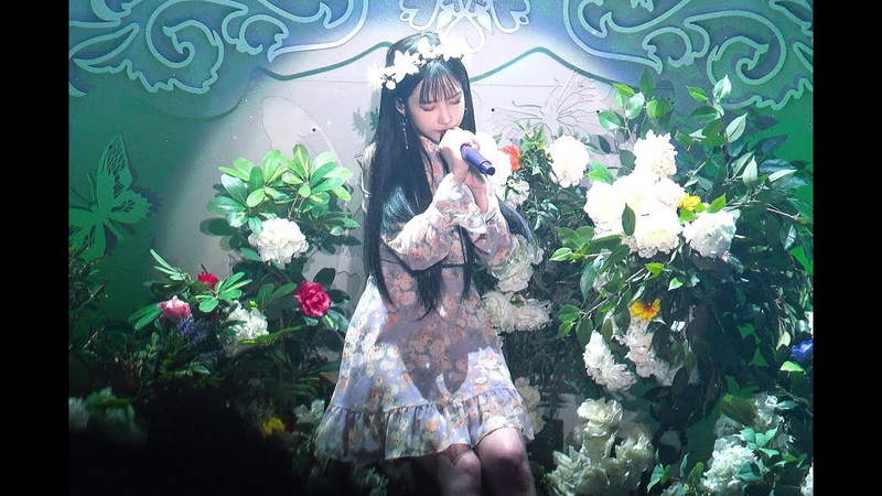 190215 겨울나라의 러블리즈3 개인무대 꽃길 유지애 직캠 (Lovelyz Winterland 3 Yoo Jiae Solo Stage Fancam, Flower Way)