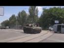 БАТАЛЬОН ВОСТОК Донецкая Народная Республика