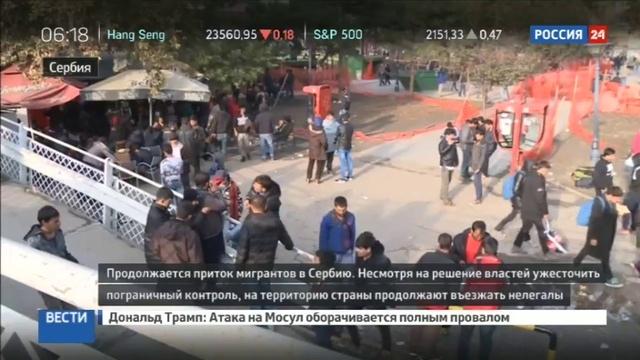 Новости на Россия 24 • Нелегалы в Сербии недовольны оказанным приемом