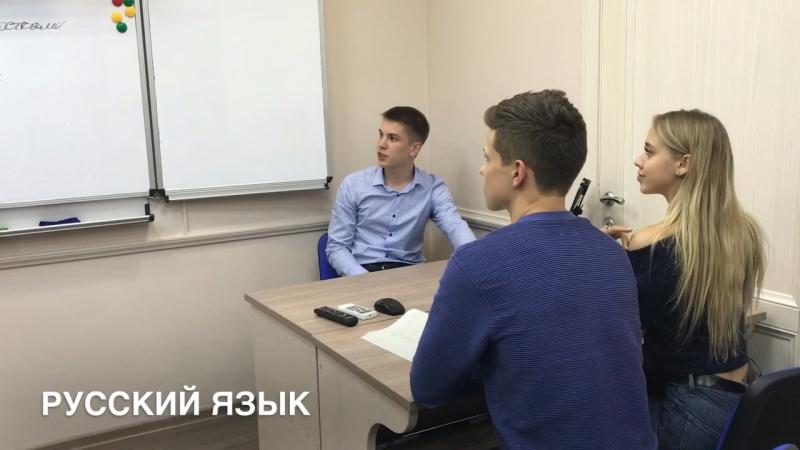 Поздравление Виталию Викторовичу от выпускников 2018💙
