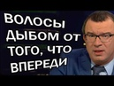 УЧEHЫE B ПAHИKE: ПPOГHOЗ ПO PACЧETAM ПPOCTO ЖУTKИЙ...