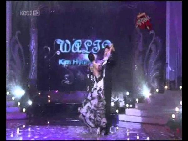Waltz Kim Hyung Jun Shall We Dance