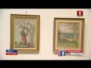 В Национальном историческом музее презентовали произведения белорусских художников Парижской школы