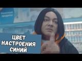 Дима Бикбаев. ХайпNews [03.05]