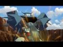«Трансформеры. Роботы под Прикрытием Сила Объединения» 3 сезон 19 серия. Озвучка Fronda
