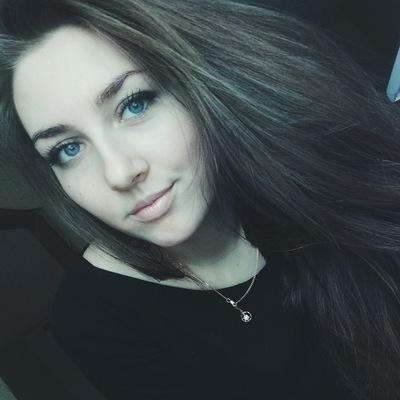 Анастасия Бакулина