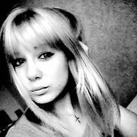 Карина Чернякова фото