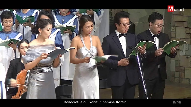 Mozart Coronation Mass K.317 대관식미사 지휘 김성기 도희선, 장은, 김헌우, 임성욱