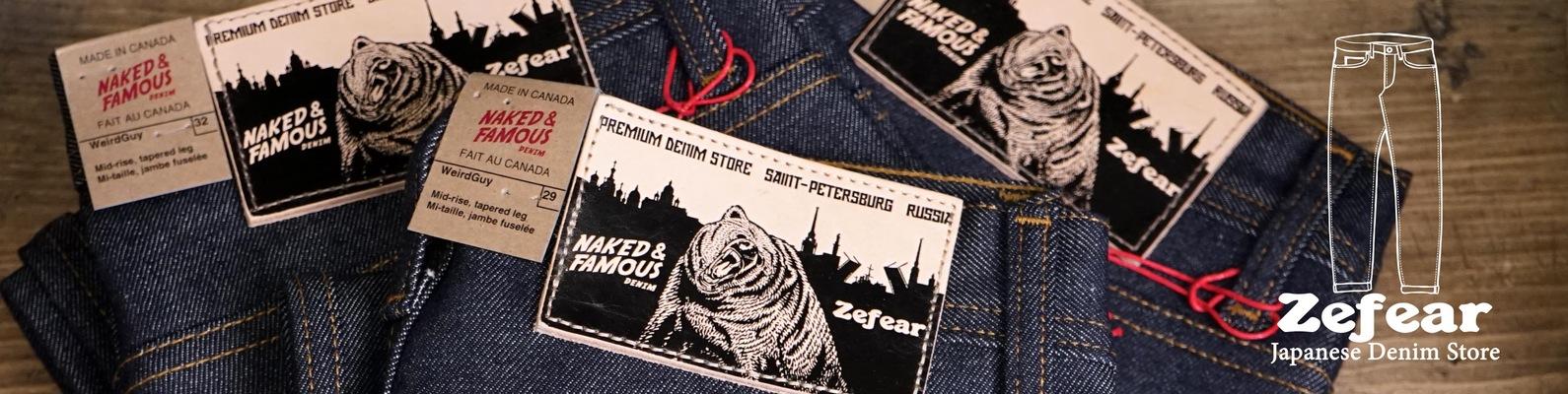 b5fd8d70af5 ZEFEAR Store