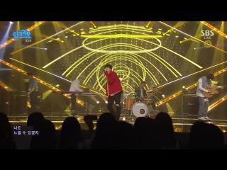 Jeong Jinwoon - Will (Inkigayo 20160619)