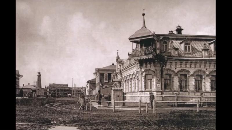 Новосибирск-Новониколаевск