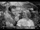 1952 Whithout Warning Arnold Laven VOSE