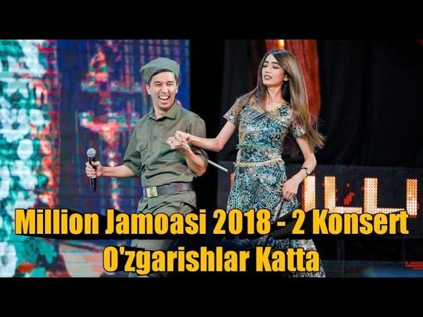 Million Jamoasi 2018 - 2 Konsert Ozgarishlar katta (video,foto lavhalar) | Миллион Жамоаси 2018 - 2