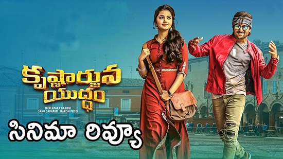 Krishnarjuna Yudham In Hindi Dubbed Torrent