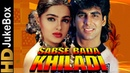 Sabse Bada Khiladi 1995 | Full Video Songs Jukebox | Akshay Kumar, Mamta Kulkarni, Gulshan Grover