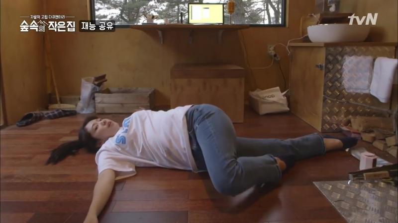 8 эп Шинни занимается йогой в домике Little House in the Forest 박신혜의 재능공유 스트레칭, 따라해볼까요! 180525 EP.8
