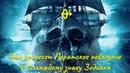 Что принесет Пиратское новолуние 7.12 в ♐ каждому знаку Зодиака