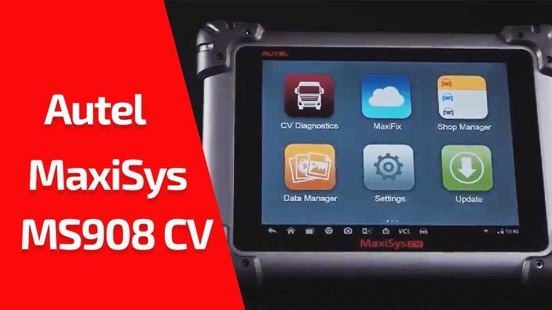 Презентация Autel MaxiSys MS908 CV. Диагностический автосканер для грузовых авто. Обзор возможностей