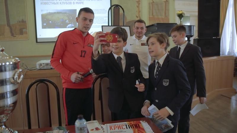 Дмитрий Карташов посетил родную Гимназию № 171