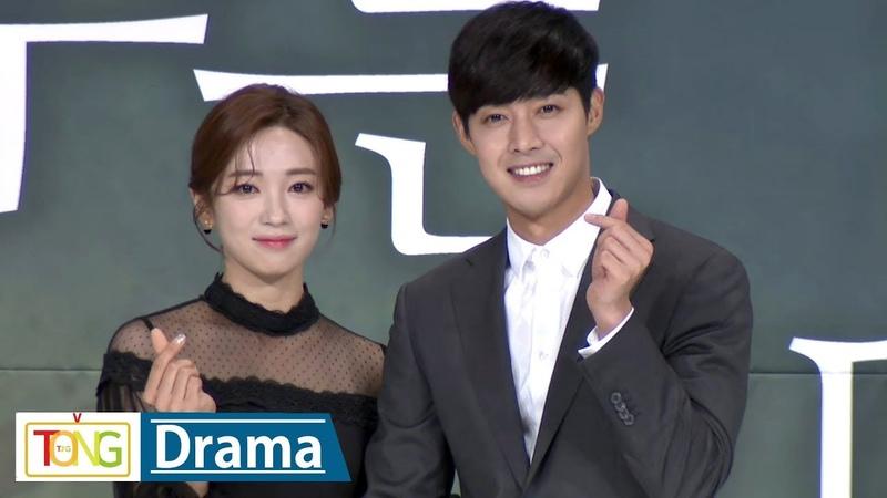 [Full ver.] Kim Hyun Joong 'When Time Stopped' Production conference (김현중, 시간이 멈추는 그때, 안지현)
