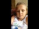 Софья Патрашкина — Live